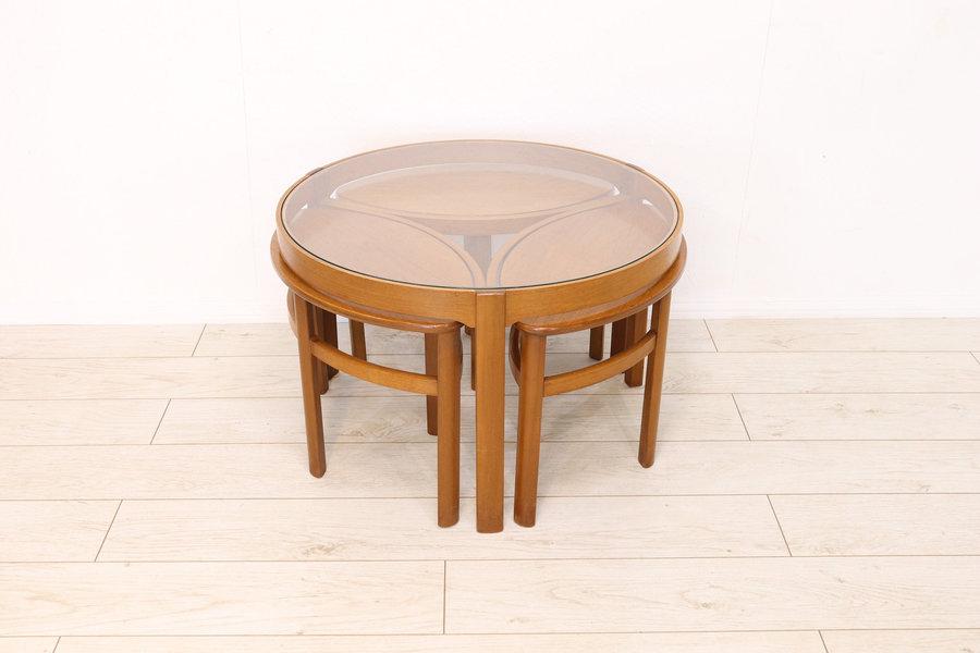 Mid Century Nathan Trinity Round Glass Retro Teak Coffee Table Nest Of Tables 1960's   Refinished G Plan Era