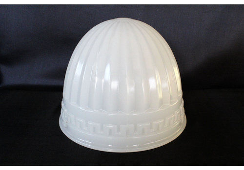 Large Art Deco Brascolite Glass Globe, Light, Patented 1913 1919, Cuth St Louis USA Light Shade, Light Fixture, Lighting