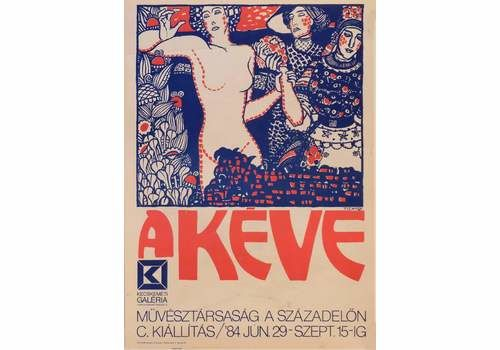 A Keve Art Exhibition | Hungary | 1984